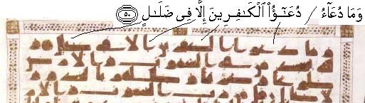 The updated count of the Quranic initials, ALMR and ALMS